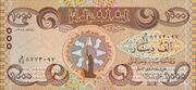 1000 Dinars – obverse