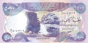 5000 Dinars – obverse