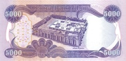 5000 Dinars – reverse