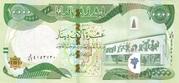 10,000 Dinars – obverse