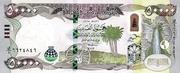 50,000 Dinars – obverse