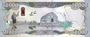 50,000 Dinars – reverse