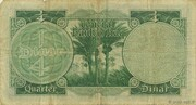 1/4 Dinar – reverse