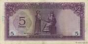 5 Dinars – reverse