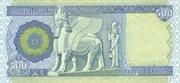 500 Dinars – reverse