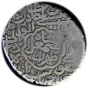 1 Shahi - Isma'il I Safavi – obverse