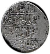 1 Shahi - Isma'il I Safavi (Balkh mint) – obverse