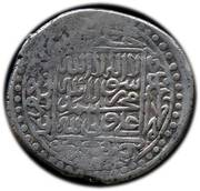1 Shahi - Isma'il I Safavi (Balkh mint) – reverse