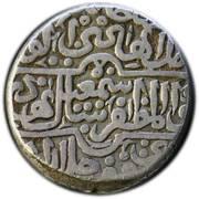 Shahi - Isma'il I Safavi -  obverse