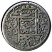 Shahi - Isma'il I Safavi -  reverse