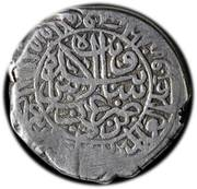 4 Shahi - Abbas I Safavi (Yazd mint) – obverse