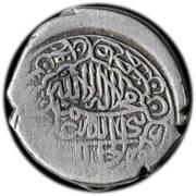 4 Shahi - Abbas I Safavi (Yazd mint) – reverse