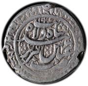 4 Shahi - Abbas I Safavi (Tabrīz mint) – obverse