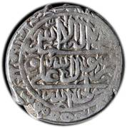 4 Shahi - Abbas I Safavi (Tabrīz mint) – reverse