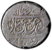 Abbasi - Abbas II Safavi (Type B1; Kandahār mint) – obverse