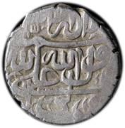 Abbasi - Abbas II Safavi (Type B1; Kandahār mint) – reverse