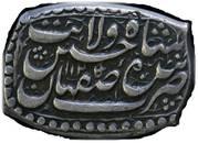 5 Shahi - Hussain ibn Sulayman Safavi (Type C; Esfāhān mint) – obverse