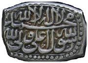 5 Shahi - Hussain ibn Sulayman Safavi (Type C; Esfāhān mint) – reverse