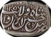 5 Shahi - Hussain ibn Sulayman Safavi (Yerevan mint) – obverse