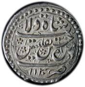 Abbasi - Hussain ibn Sulayman Safavi (Type D; Tiflis mint) – obverse