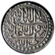 Abbasi - Hussain ibn Sulayman Safavi (Type D; Tiflis mint) – reverse