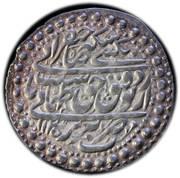 1 Abbasi - Tahmasb II Safavi (Type A; Tabrīz mint) – obverse