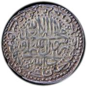 1 Abbasi - Tahmasb II Safavi (Type A; Tabrīz mint) – reverse