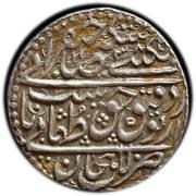 1 Abbasi - Tahmasb II Safavi (Type A; Lāhījān mint) – obverse