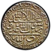 1 Abbasi - Tahmasb II Safavi (Type A; Lāhījān mint) – reverse