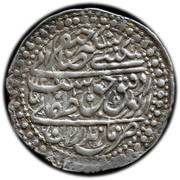 1 Abbasi - Tahmasb II Safavi (Type A; Māzandarān mint) – obverse
