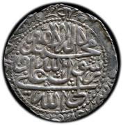 1 Abbasi - Tahmasb II Safavi (Type A; Māzandarān mint) – reverse