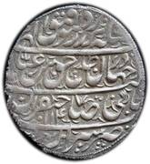 1 Abbasi - Abbas III Safavi (Type A; Širâz mint) – obverse