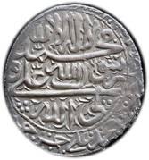 1 Abbasi - Abbas III Safavi (Type A; Širâz mint) – reverse