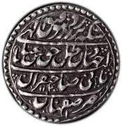 1 Abbasi - Abbas III Safavi (Type A; Esfāhān mint) – obverse
