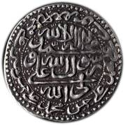 1 Abbasi - Abbas III Safavi (Type A; Esfāhān mint) – reverse