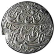 Abbasi - Sulayman II Safavi - Safavid shadow kings (Type B; Tabrīz mint) – obverse
