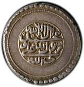Rupee - Isma'il III Safavi - Safavid shadow kings (Type A; Māzandarān mint) – reverse