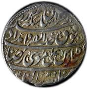Abbasi - Nader Afshar - Granted autonomy in Khorasan (Type B; Māzandarān mint) – obverse