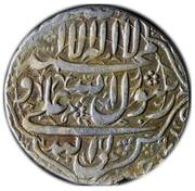 Abbasi - Nader Afshar - Granted autonomy in Khorasan (Type B; Māzandarān mint) – reverse