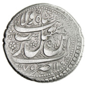 Rupee - Isma'il III Safavi - Safavid shadow kings (Type A; Raŝt mint) – obverse