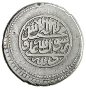 Rupee - Isma'il III Safavi - Safavid shadow kings (Type A; Raŝt mint) – reverse