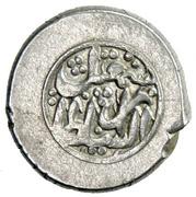 6 Shahi - Isma'il III Safavi - Safavid shadow kings (Type D; Māzandarān mint) – obverse