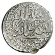 6 Shahi - Isma'il III Safavi - Safavid shadow kings (Type D; Māzandarān mint) – reverse