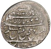 5 Shahi - Mahmud Hotaki (Type C; Esfāhān mint) – obverse