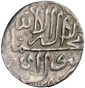 5 Shahi - Mahmud Hotaki (Type C; Esfāhān mint) – reverse