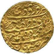 Ashrafi - Mahmud Hotaki (Type B; Esfāhān mint) – obverse