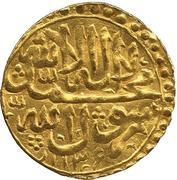 Ashrafi - Mahmud Hotaki (Type B; Esfāhān mint) – reverse