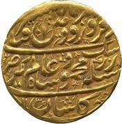 Ashrafi - Mahmud Hotaki (Type B; Kashan mint) – obverse