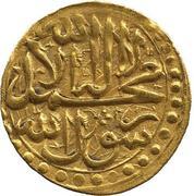 Ashrafi - Mahmud Hotaki (Type B; Kashan mint) – reverse