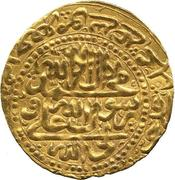Ashrafi - Abbas III Safavi (Type A; Esfāhān mint) – reverse